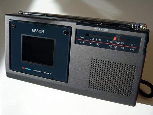 Epson ET 12G Color photographed March 13, 2011