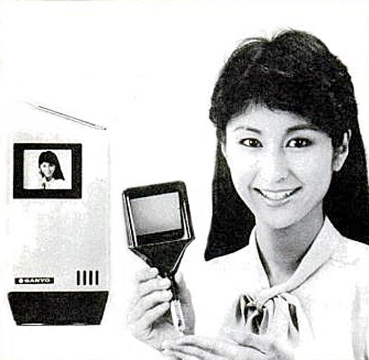 Sanyo Prototype Color Beam Index Tube Courtesy Popular Science