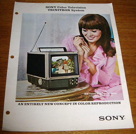 Sony KV 7010UA Flier wordpress 525