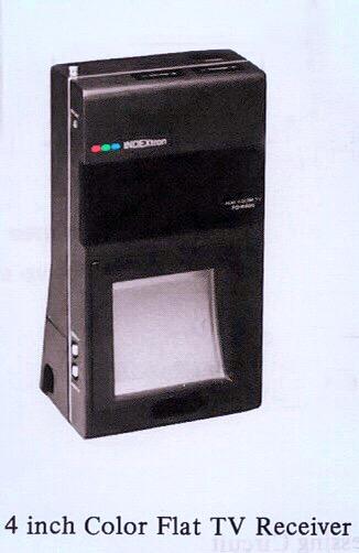Sony prototype flat color Watchman 1986